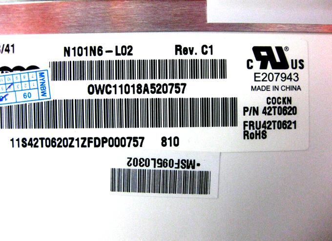 Part LCD Screen Acer Aspire One 101 MATT WSVGA