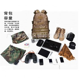 Tas Ransel Army Style Hiking Camping Mountaineering Military - A-688 - Gray - 5