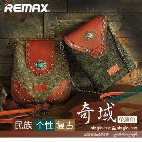 Remax Fashion Bags - Single 212 - Black - 4