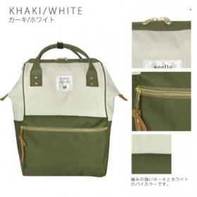 Anello Tas Ransel Oxford 600D Size L - White/Green - 3