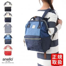 Tas Ransel Anello Denim Cloth Backpack Campus Rucksack - Blue/Gray - 2