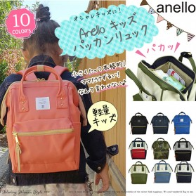 Anello Tas Ransel Oxford 600D for Kids - Black/Gray - 2