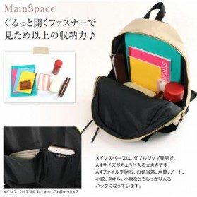 Tas Ransel Legato Largo Backpack L Size - Black/Gray - 3