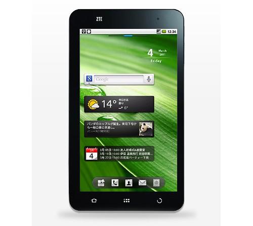 seen February tablet zte 10q One Smaller, Handier