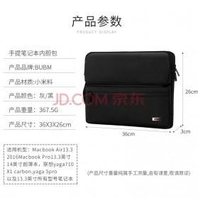 BUBM Sleeve Case Shockproof for Laptop 13.3 Inch - FXQN-13 - Black - 5