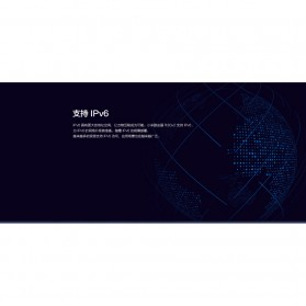 Xiaomi Mi Router R3Gv2 Dual Band Wireless Gigabit IEEE 802.11AC 4 Antena - White - 4