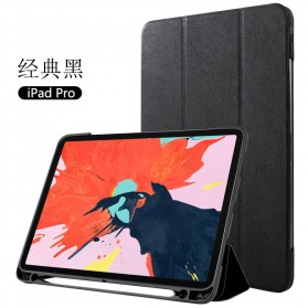 ESR Leather Case with Pencil Holder for iPad Pro 2018 11 Inch - LC01 - Black