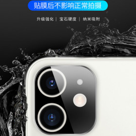 FUNY Lens Circle Camera Protective Film  For iPhone 11 - Black - 1