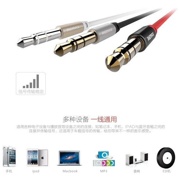 Remax Premium AUX Cable 3.5mm 2 Meter for Headphone Speaker Smartphone - Black - 9