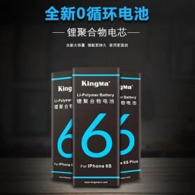 KingMa Baterai iPhone 6 1810mAh dengan Set Obeng Reparasi - Black - 2