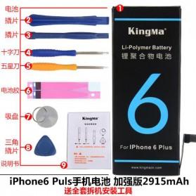 Baterai & Charger - KingMa Baterai iPhone 6 Plus 2915mAh dengan Set Obeng Reparasi - Black