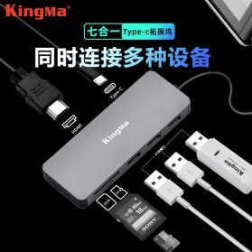 KingMa USB Type C Adapter Hub 7 in 1 USB 3.0 + USB Type C + HDMI + Card Reader - BMU012 - Silver