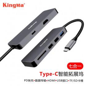 KingMa USB Type C Adapter Hub 7 in 1 USB 3.0 + USB Type C + HDMI + Card Reader - BMU012 - Silver - 2