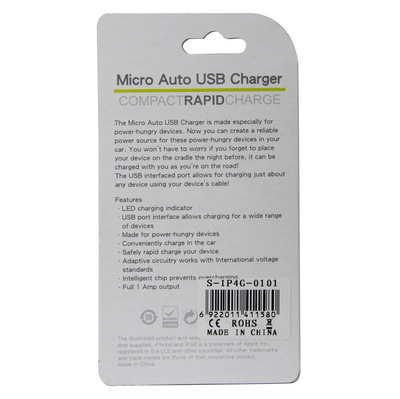 Micro Auto USB in Car Charger Universal / Charger Mobil - Black - 4