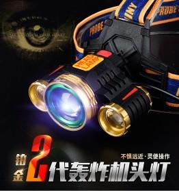 Albinaly Senter Headlamp Light Cree XM-L T6 + 2 LED - TG-T006 - Black - 3