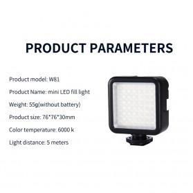 MAMEN Mini Fill Light Portable Lampu Kamera Video 81 LED Beads 6000K - W81 - Black - 8