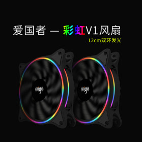Aigo V1 CPU Fan Cooler Cooling Case Rainbow RGB LED 120mm - Black - 6