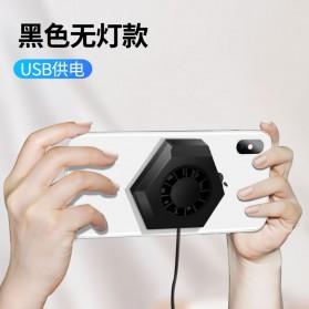 AMOI X1 Smartphone Cooling Fan Kipas Pendingin Radiator Heat Sink - Black