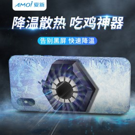 AMOI X1 Smartphone Cooling Fan Kipas Pendingin Radiator Heat Sink - Black - 8