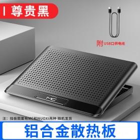 MC Cooling Pad Laptop Radiator Base 1 Fan - Q5 - Black