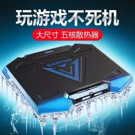 MC Cooling Pad Laptop 5 Fan - Q7 - Black/Blue