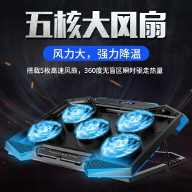 MC Cooling Pad Laptop 5 Fan - Q7 - Black/Blue - 2