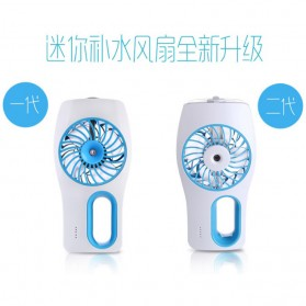 Portable Handheld Mini Beauty Replenishment Fan with Water Spray - 20160401 - Blue - 2
