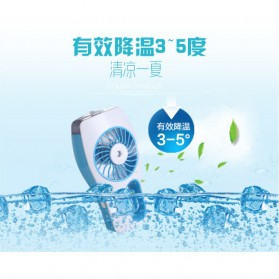 Portable Handheld Mini Beauty Replenishment Fan with Water Spray - 20160401 - Blue - 11
