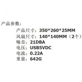 Cooling Pad Laptop - M10 - Black - 8