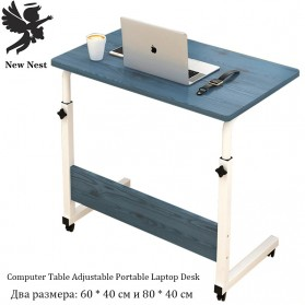 TaffHOME Meja Laptop Adjustable Portable Rotate Laptop Desk - ND02 - Blue - 3