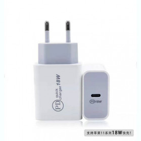 KONSMART Charger Smartphone USB Type C Adapter 18W - YZ18WPD - White