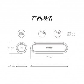 Xiaomi Bcase Klip Kabel Organizer Magnetic Cable Clip - TUP2 - Gray - 7