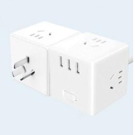 Xiaomi Mijia Rubik Power Socket Plug + 3 Port USB 2.4A (Wired Version) - MJCXB3-02QM - White - 2