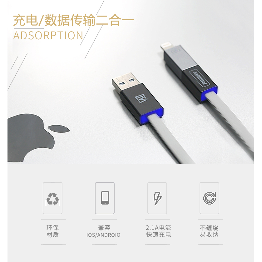 Remax Shadow Magnet 2 in 1 Micro USB / Lightning Pin for Smartphone .