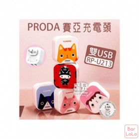 Proda Saiya Series Charger USB 2 Port 2.4A - RP-U213 - Multi-Color - 7