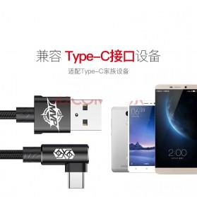 Baseus MVP L Shape Kabel Charger USB Type-C 2A 1 Meter - CATMVP-A01 - Black - 5