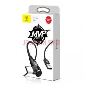 Baseus MVP L Shape Kabel Charger USB Type-C 2A 1 Meter - CATMVP-A01 - Black - 7