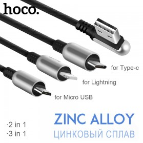 HOCO U17 Capsule 3 in 1 Kabel Charger Lightning + Micro USB + USB Type C - Black - 3