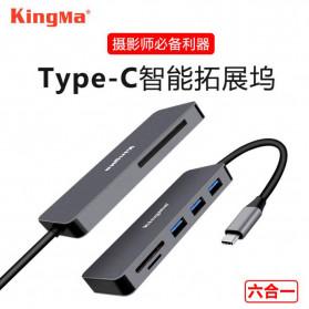 KingMa USB Type C Adapter Hub 6 in 1 Card Reader - KM01 - Silver - 2
