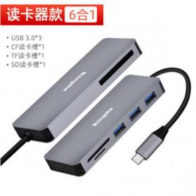 KingMa USB Type C Adapter Hub 6 in 1 Card Reader - KM01 - Silver - 3