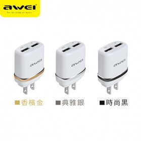 AWEI USB Travel Charger 2 Port 2.1A US Plug - C-920 - White/Black - 2