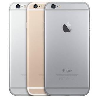 Apple iPhone 6 Plus 64GB - A1524 - Golden - JakartaNotebook.com fe59d90457