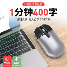 Smart AI Mouse Wireless with Translation Voice Function - M203 - Black - 3