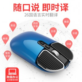 Smart AI Mouse Wireless with Translation Voice Function - M203 - Black - 4