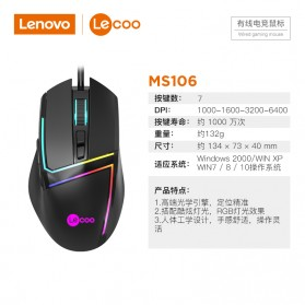 Lenovo Lecoo Mouse Wired Optical - MS106 - Black - 2
