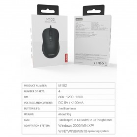 Lenovo Mouse Wired Optical - M102 - Black - 8