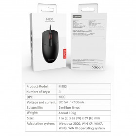 Lenovo Mouse Wired Optical - M103 - Black - 10