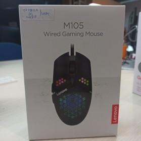 Lenovo Gaming Mouse 3200 DPI - M105 - Black - 7