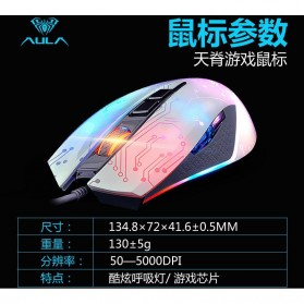 Aula Tianji Gaming Mouse 5000 DPI with Mouse Pad - Black - 7
