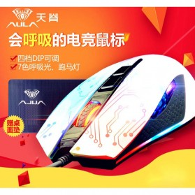 Aula Tianji Gaming Mouse 5000 DPI with Mouse Pad - Black - 8